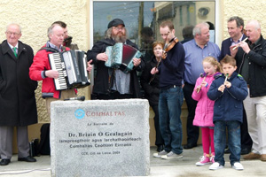 Traditional Irish Music Festival Weekend in memory of the late Dr. Brian Galligan